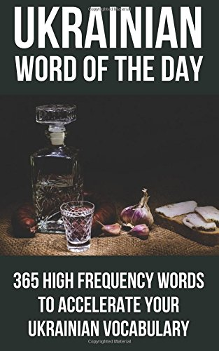 Ukrainian Word of the Day: 365 High Frequency Words to Accelerate Your Ukrainian Vocabulary