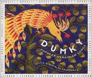 Dumky (Popular Ukrainian Songs)