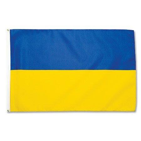 Flaggenking Ukraine Flagge/Fahne - wetterfest, mehrfarbig, 150 x 90 x 1 cm